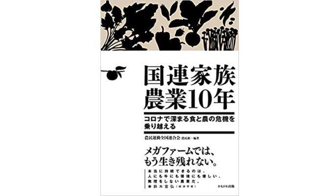 200813書籍2.jpg