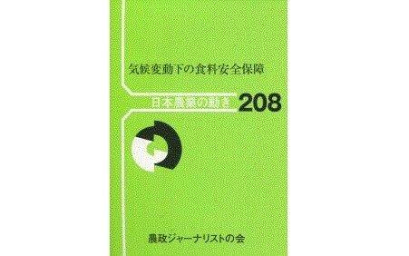 9784 (2).jpg