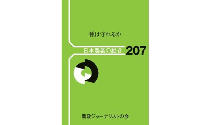 201008本2.jpg