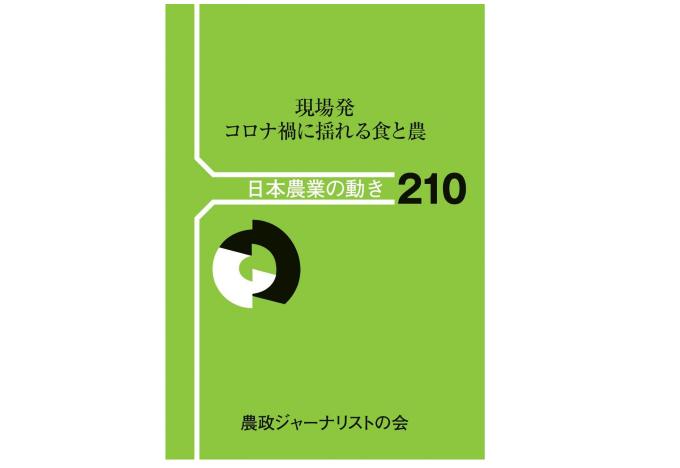 無題 (7).png