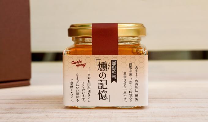20201005燻製蜂蜜 2.png