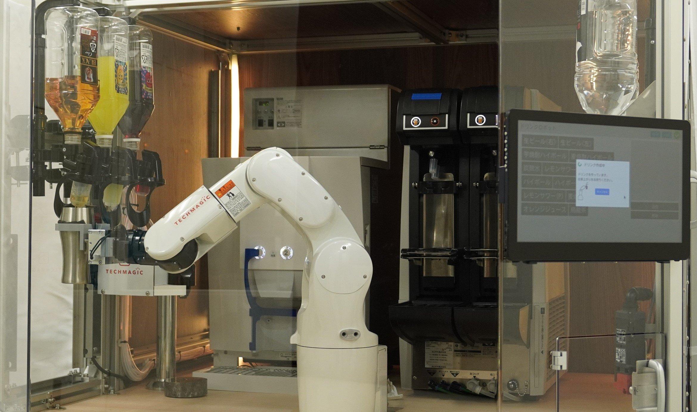 20210907ドリンクロボット_TechMagic.jpg